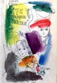 Андерсен Х.К. Сказки : пер. с дат. / Х.К. Андерсен ; Худож. Г.А.В. Траугот. — 2-е изд. — Ленинград : Дет. лит., 1979. — 319 с. : ил.