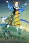 Чехов А.П. Каштанка : рассказ / А.П. Чехов ; Рис. Г.А.В. Траугот. — Москва : Малыш, 1985. — 80 с. : ил.